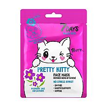 "Духи, Парфюмерия, косметика Маска для лица ""Симпатичный котенок"" - 7 Days Animal Pretty Kitty"