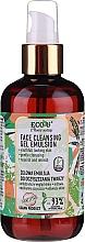 Духи, Парфюмерия, косметика Гелевая эмульсия для очищения лица - Eco U Face Cleansing Gel Emulsion
