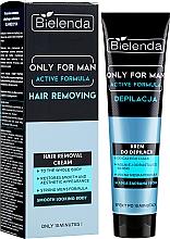 Духи, Парфюмерия, косметика Крем для депиляции - Bielenda Only For Man Active Formula Cream