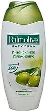 Духи, Парфюмерия, косметика Гель для душа - Palmolive Olive Milk