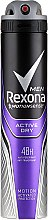 Духи, Парфюмерия, косметика Дезодорант-антиперспирант - Rexona Deodorant Spray Men Active Dry