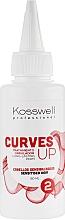 Духи, Парфюмерия, косметика Средство для долговременной укладки - Kosswell Professional Curves Up 2