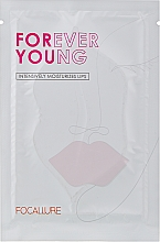 Духи, Парфюмерия, косметика Увлажняющая маска-патч для губ с коллагеном - Focallure Forever Young Collagen Crystal Moisturizing Lip Mask