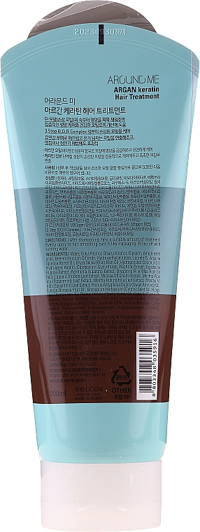 Маска для волос - Welcos Around Me Argan Keratin Hair Treatment — фото N2