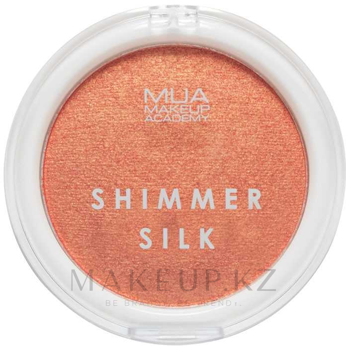Хайлайтер - MUA Shimmer Silk — фото Bright Spark