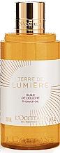 Духи, Парфюмерия, косметика L'Occitane Terre de Lumiere - Масло для душа