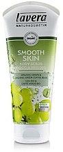 "Духи, Парфюмерия, косметика Скраб для тела - Lavera Body Scrub Smooth Skin ""Organic Grape & Organic Green Coffee"""