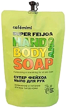 "Духи, Парфюмерия, косметика Жидкое мыло для рук ""Супер фейхоа"" - Cafe Mimi Super Feijoa Hand And Body Soap (дой-пак)"