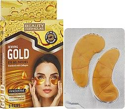 Духи, Парфюмерия, косметика Гелевые патчи под глаза - Beauty Formulas Reviving Gold Eye Gel Patches