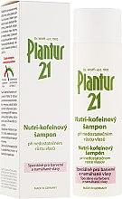 Шампунь нутрикофеиновый против выпадения волос - Plantur Nutri Coffein Shampoo — фото N1