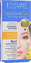 Духи, Парфюмерия, косметика Патчи для глаз от морщин - Eveline Cosmetics Coenzyme Q10 Eye Pads 8in1
