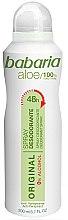 Духи, Парфюмерия, косметика Дезодорант - Babaria Aloe Vera Original Alcohol-Free Deodorant Spray