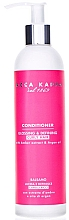 Духи, Парфюмерия, косметика Кондиционер для кучерявых волос - Acca Kappa Glossing & Defining Conditioner For Curly Hair