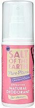 Духи, Парфюмерия, косметика Натуральный спрей-дезодорант - Salt of the Earth Pure Aura Natural Deodorant Spray
