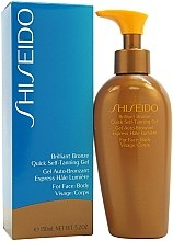 Духи, Парфюмерия, косметика Гель-автозагар для лица и тела - Shiseido Brilliant Bronze Quick Self Tanning Gel