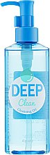 Духи, Парфюмерия, косметика Очищающее гидрофильное масло - A'pieu Deep Clean Cleansing Oil