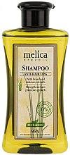 """Духи, Парфюмерия, косметика Шампунь для волос """"Питательный"""" против выпадения волос - Melica Organic Anti-hair Loss Shampoo"""