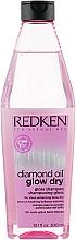 Духи, Парфюмерия, косметика Шампунь для волос - Redken Diamond Oil Glow Dry