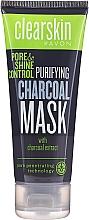 Духи, Парфюмерия, косметика Маска для лица с активированным углём - Avon Clearskin Pore & Shine Control Purifying Charcoal Mask