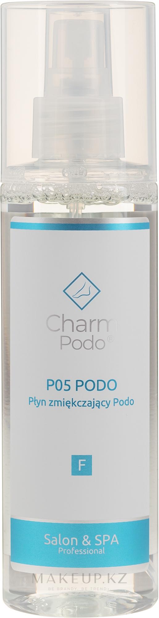 Лосьон для смягчения кожи ног - Charmine Rose Charm Podo P05 — фото 200 ml