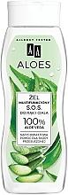 Духи, Парфюмерия, косметика Многофункциональный гель для рук и тела - AA Aloes 100% Aloe Vera Hand And Body SOS Gel