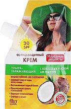Духи, Парфюмерия, косметика Солнцезащитный крем с кокосовым маслом SPF30 - Fito Косметик Народные Рецепты