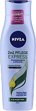 Духи, Парфюмерия, косметика Шампунь-ополаскиватель 2 в 1 с экстрактом акации - Nivea Hair Care 2 in 1 Express Shampoo & Conditioner Acacia Extract