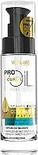 Духи, Парфюмерия, косметика Сыворотка для волос - Vollare Pro Oli Curls Hair Serum