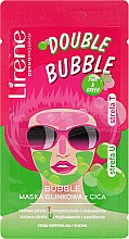 Духи, Парфюмерия, косметика Глиняно-пузырьковая маска - Lirene Double Bubble Сіса Mask