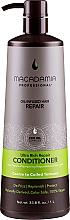 Духи, Парфюмерия, косметика Кондиционер для восстановления волос - Macadamia Professional Ultra Rich Repair Conditioner