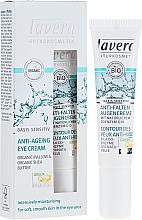 Духи, Парфюмерия, косметика Крем для контура глаз против морщин Q10 - Lavera Basis Sensitiv Anti-Ageing Eye Cream Q10