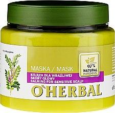 Духи, Парфюмерия, косметика Успокаивающая маска с экстрактом солодки для чувствительной кожи головы - O'Herbal