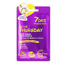 """Духи, Парфюмерия, косметика Маска для лица после занятий спортом """"Активный четверг"""" - 7 Days Active Thursday"""