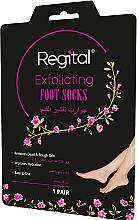 Духи, Парфюмерия, косметика Отшелушивающие носочки для ног - Regital Exfoliating Foot Socks