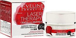 Духи, Парфюмерия, косметика Крем для лица 70+ - Eveline Cosmetics Laser Therapy Centella Asiatica 70+