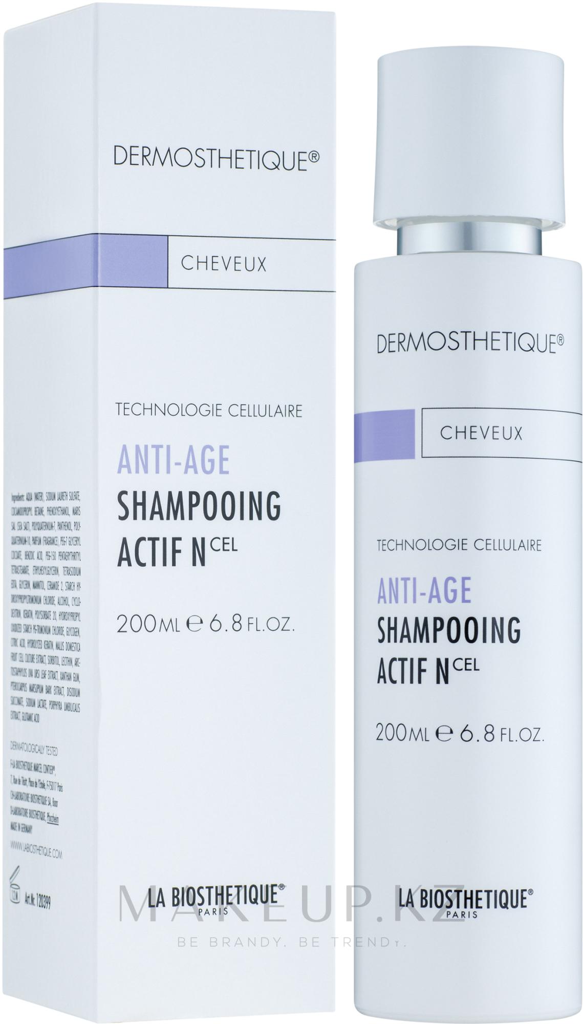 Антивозрастной шампунь для нормальных волос - La Biosthetique Anti Age Shampooing Actif N — фото 200 ml