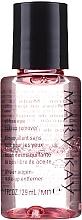 Духи, Парфюмерия, косметика Средство для снятия косметики с глаз - Mary Kay TimeWise Oil Free Eye Make-up Remover