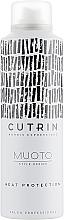 Духи, Парфюмерия, косметика Термозащитный спрей для волос - Cutrin Muoto Heat Protection