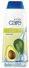 Духи, Парфюмерия, косметика Увлажняющий гель для душа с маслом авокадо - Avon Care Body Wash With Avocado