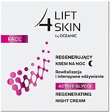 Духи, Парфюмерия, косметика Ночной крем - Lift4Skin Active Glycol Regenerating Night Cream