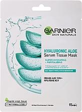 Духи, Парфюмерия, косметика Увлажняющая тканевая маска с алоэ и гиалуроновой кислотой - Garnier Skin Naturals Hyaluronic Aloe Tissue Mask