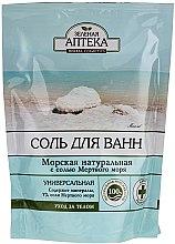 Духи, Парфюмерия, косметика Универсальная соль для ванны - Green Pharmacy
