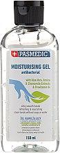 Духи, Парфюмерия, косметика Увлажняющий антибактериальный гель для рук - Pasmedic Moisturising Gel Antibacterial