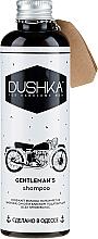 Духи, Парфюмерия, косметика Мужской шампунь «Gentleman's shampoo» - Dushka