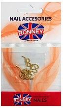 Духи, Парфюмерия, косметика Цепочка для декора ногтей, 00375, золотистая - Ronney Professional