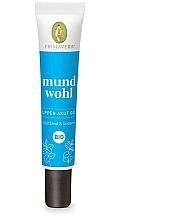 Духи, Парфюмерия, косметика Органический гель для губ - Primavera Oral Comfort Organic Acute Lip Gel