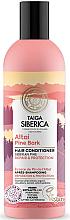 Духи, Парфюмерия, косметика Бальзам для восстановления поврежденных волос - Natura Siberica Doctor Taiga