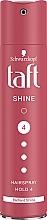 "Духи, Парфюмерия, косметика Лак для волос ""Сияние Бриллиантов"" - Schwarzkopf Taft Shine Hair Lacquer"