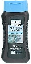 Духи, Парфюмерия, косметика Гель-шампунь для чувствительной кожи 3 в 1 - Cool Men Ultrasensitive