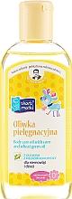 Духи, Парфюмерия, косметика Масло с зародышем кукурузы - Skarb Matki Care Oil